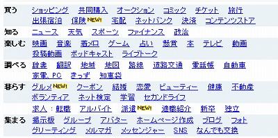 Yahoo_