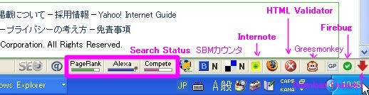 Search Status