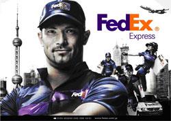Fedex_ad2