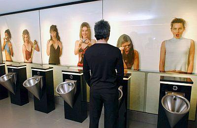 トイレ 女性