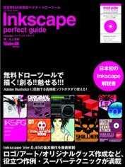 Incscape