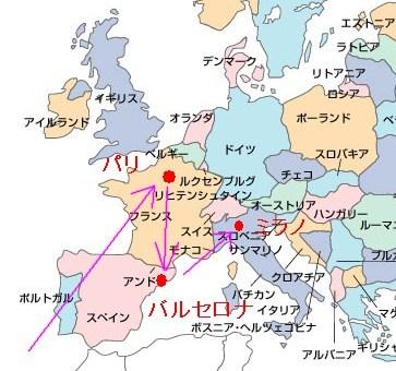 Europe_map_2