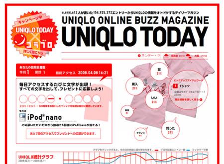 Uniqlo_today