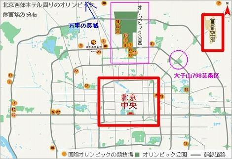 北京 地図 マップ
