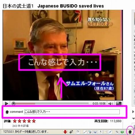 ニコニコ動画 Firefox アドオン
