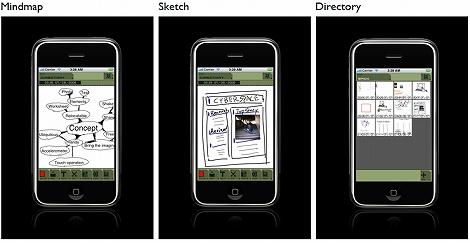 ZeptoPad iPhone アプリ