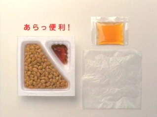 ミツカン 金のつぶ 納豆 タレ ジェル状 ゼリー状