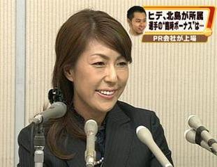 次原悦子 サニーサイドアップ 美人