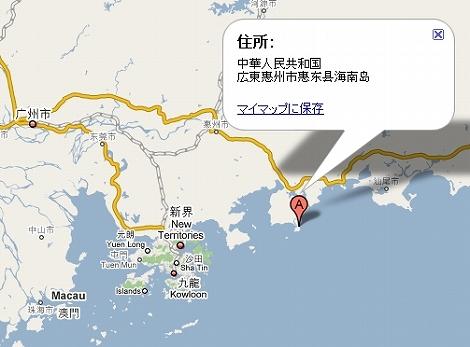 中国 海南島 地図