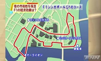 F1 夜間ナイトレース シンガポール 市街地コース