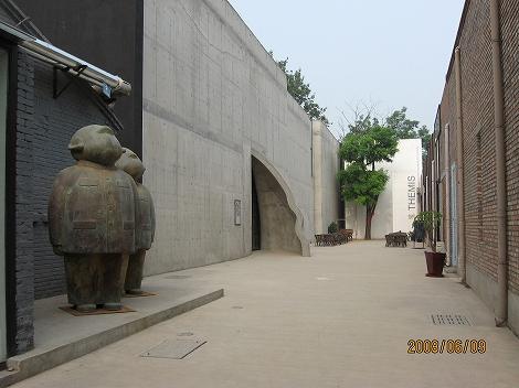 北京 798 芸術区