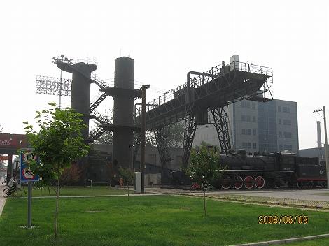 北京 798 芸術区 大山子