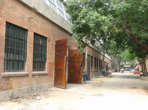 北京 798 芸術区v