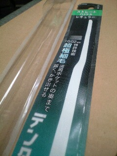 デンターシステマライオンハブラシ 超極細毛 歯ブラシ