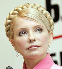 ユリア・ティモシェンコ ウクライナ 女性 首相