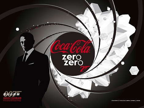 CocaCola Zero 7 007