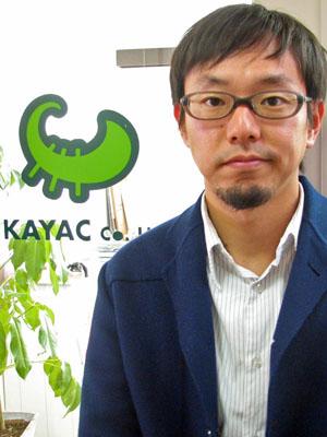 Kayac カヤック 柳澤大輔