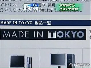 Hp Made in Tokyo パソコン