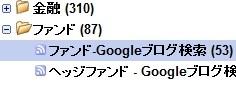 RSS Google リーダー 情報収集 方法