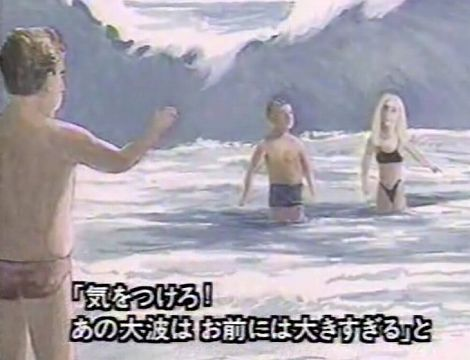 マネー革命 ビクター・ニーダーホッファー ジョージ・ソロス