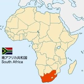南アフリカ 地図