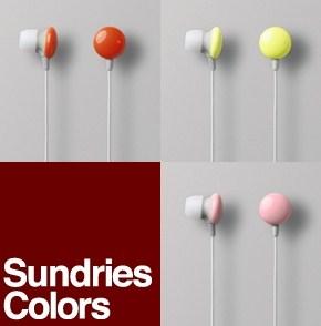 Sundries Colors サンドリーズ カラーズ 丸い 光沢 イヤホン