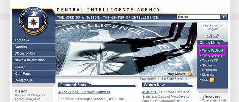 CIA ブラックウォーター