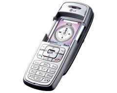 イスラム携帯
