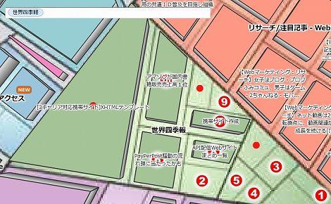 blogopolis ブログ 勢力地図 マップ ブロガー