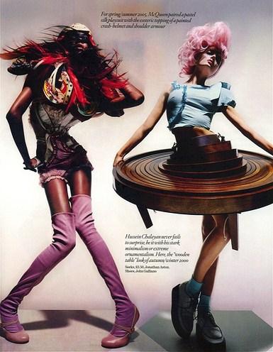 モダン 近未来 ファッション