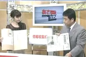 藤本誠之 日経新聞 スクラップ ノート