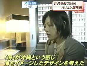 崎浜寿子 Sakihama hisako デザイナー HP ノートパソコン デザイン