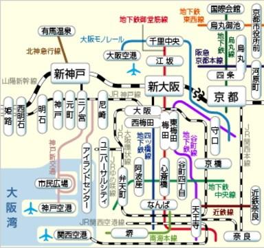 関西空港 伊丹空港 神戸空港 比較 地図 マップ