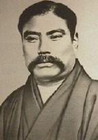 岩崎弥太郎 三菱財閥