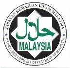 ハラル認証 マーク ロゴ Halal 食品 食べ物 タブー