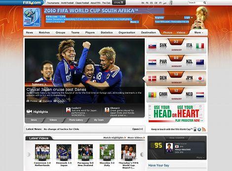 FIFA 南アフリカ 公式サイト ワールドカップ サッカー 日本 デンマーク戦
