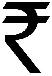 通貨記号 インド ルピー