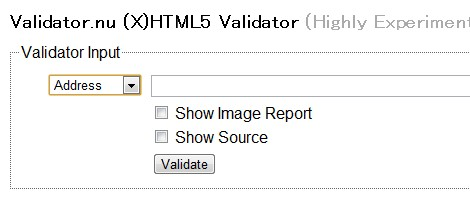 Html5 構文 文法 チェッカー チェック バリデーター