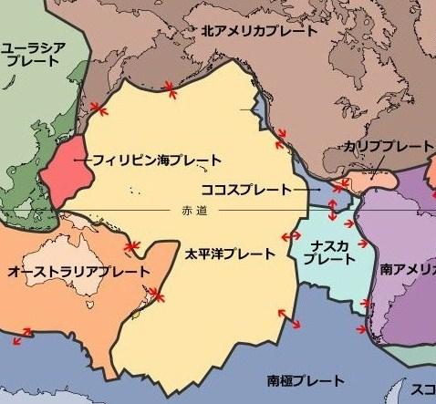 大陸プレート地図 マップ