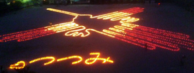 ナスカの地上絵 描き方 キャンドル ナイト ライトアップ