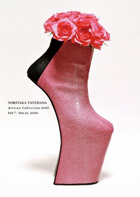 ガガ 靴 日本人デザイナー