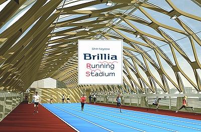 新豊洲 ブリリア ランニングスタジアム 室内 陸上施設
